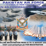 Pakistan Air Force announced recruitment for GD Pilot & other many commissioned officer jobs 2021